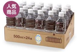 item02-001